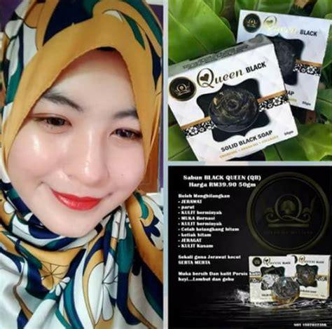 Sabun Qweena black solid black soap by qm sabun muka 11street malaysia cleansers