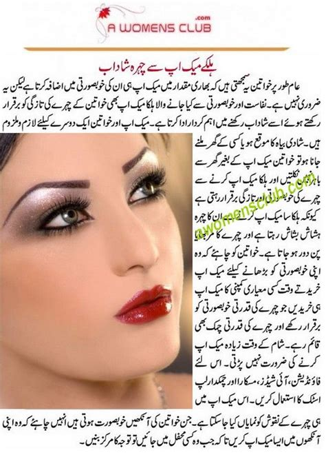 jemmas make up secrets solutions 12 best images about urdu totkay homemade treatments on