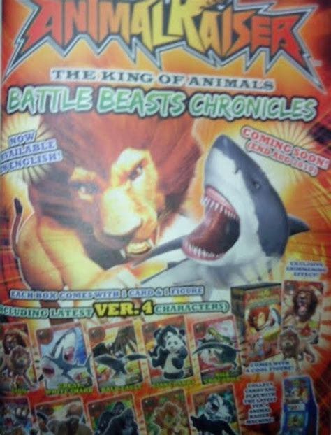 connection animal kaiser  king  animals battle beasts chronicles upcoming animal