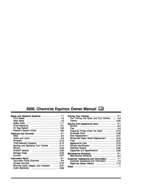 service manuals schematics 2011 chevrolet equinox head up display 2005 chevrolet equinox owners manual just give me the damn manual