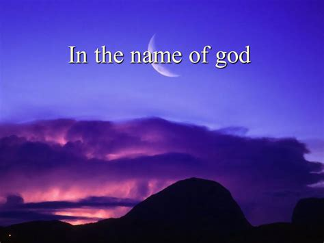 in the name of in the name of god ppt download