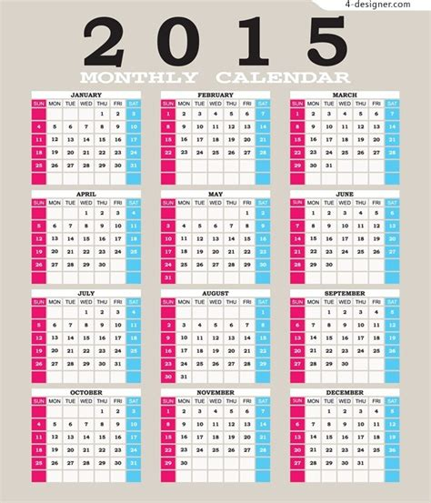 printable whole year calendar 2015 full year calendars search results calendar 2015