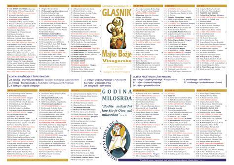 Poland Kalendar 2018 Kalendar 2018 Uskrs 28 Images Hodočašća školski