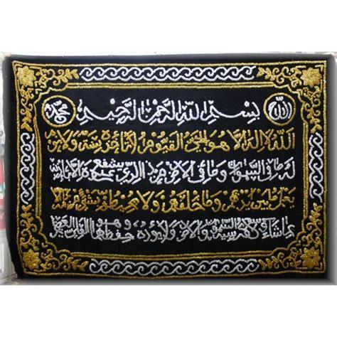 kaligrafi arguci