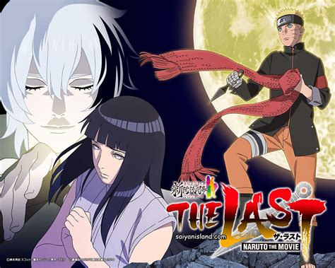 film naruto online sub indo naruto shippuden movie 7 the last 2014 web dl 720p