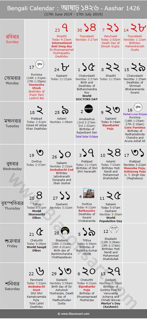 bengali calendar  calendar  planning
