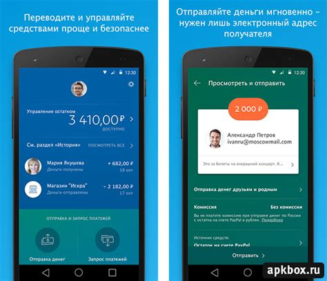 paypal app for android лучшие новые приложения для андроид android fylhjbl 187 страница 24