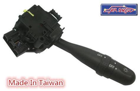 Switch Wiper Avanza car show turn signal switch for per end 6 11 2017 11 15 am