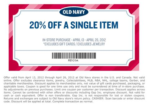 old navy coupons japan old navy coupons 20 off a single item at old navy