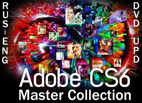 download full version adobe master collection cs6 adobe master collection cs6 serial number plus crack full
