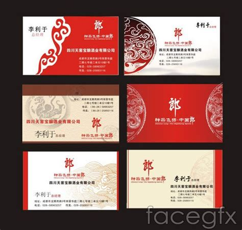 wine business card templates free free business card template wine image collections card