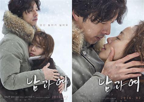 film drama korea when a man loves february 2016 asianwiki blog page 8