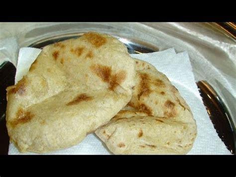 Roti Frasta Bakery tandoori roti at pakirecipes