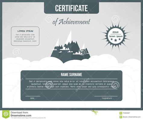 layout design certification certificate of achievement template certification
