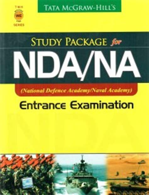 reference book for nda books for preparation for nda entrance