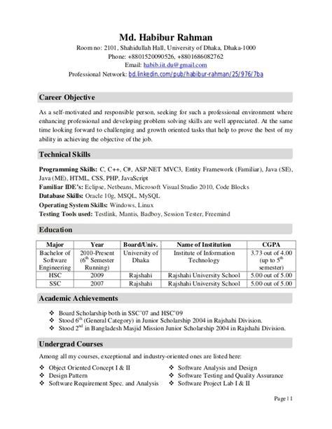 sample resume for quality analyst in bpo quality assurance sample