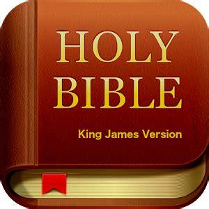 holy bible king james version apk for blackberry