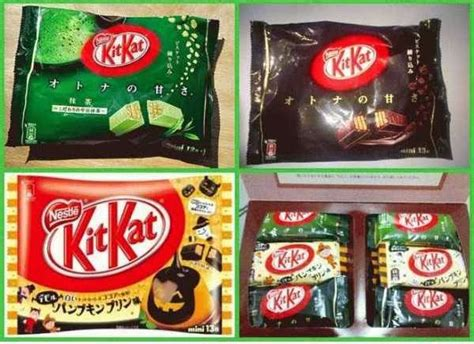Lotion Emas Shining Nad S Corner Kitkat Import Jepang