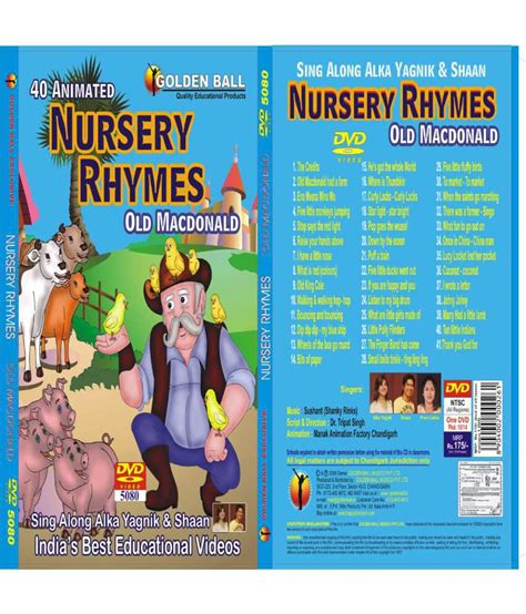 Golden Ball Nursery Rhymes Free Download