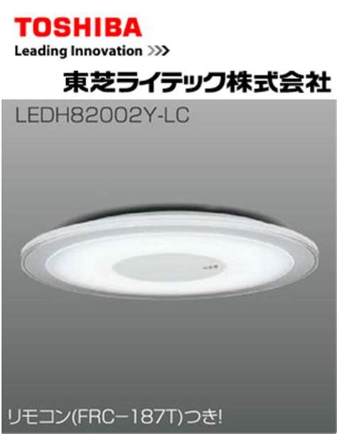 useful company rakuten global market led ceiling light