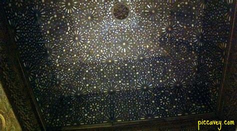 Secrets of Alhambra Granada: The writing on the wall