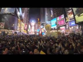 new year sales new york 2016 new york times square new year s 2016