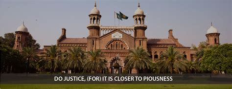High Court Search Lahore High Court