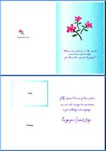 Birthday Template Word by 6 Best Images Of Birthday Card Templates For Word