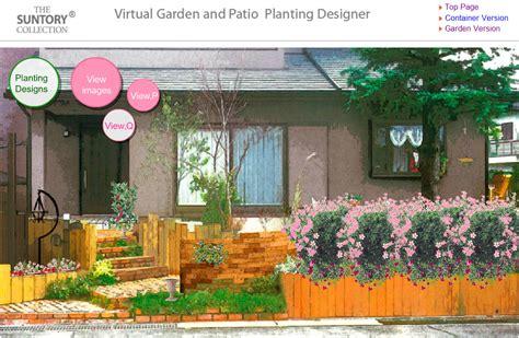 virtual garden designer tool   suntory