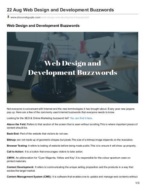 home design buzzwords home design buzzwords the best 28 images of home design
