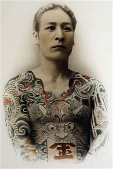 tattoo images japanese tattoo history japanese tattoo images history of
