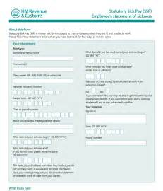 self certification sickness form template ssp self certification of sickness for your employer