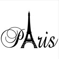 Paris word clip art related keywords amp suggestions paris word clip