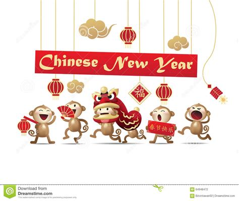 new year background monkey new year monkey character vector set stock vector