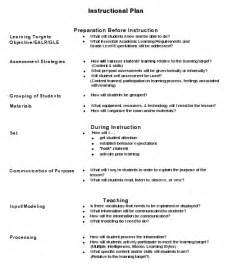 how to write a lesson plan template general guidelines for creating lesson plans unit plan