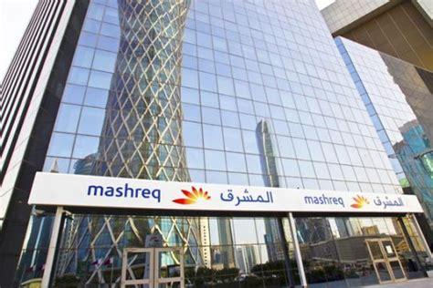 mashreq bank mashreq qatar qatar is booming