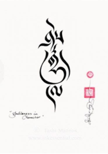 tibetan tattoos sacred meanings and designs 7 best images about tibetan calligraphy on