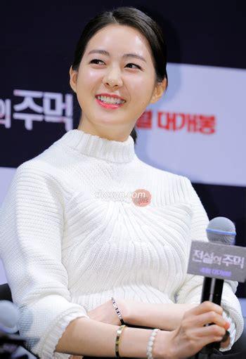 film terbaru lee yo won today s photo march 9 2013 the chosun ilbo english