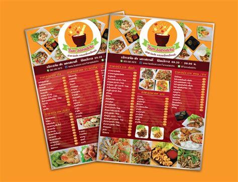 desain kalender pertanian desain menu design365days