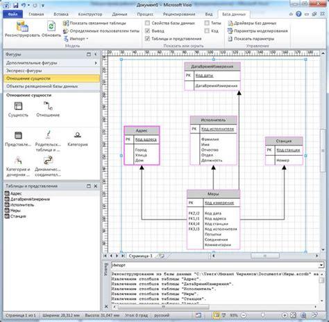 microsoft visio 2007 torrent ms visio 2010 torrent best free home design idea