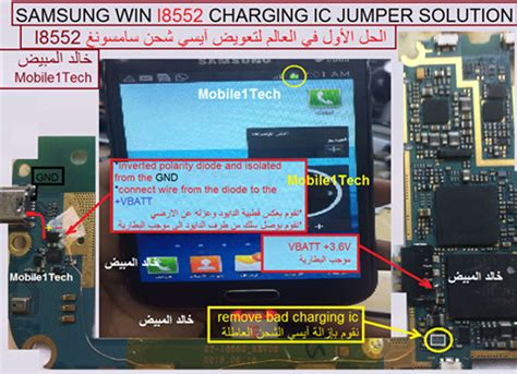 Samsung E7 E700f Charger Mic Home gsm samsung i8552 charging ic jumper solution