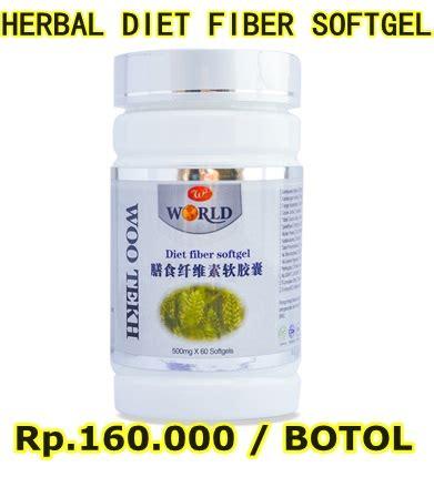 Herbal Diet Pelangsing Aman Dan Cepat obat pelangsing wsc biolo herbal langsing cepat aman dan uh obat kurus setelah melahirkan anak