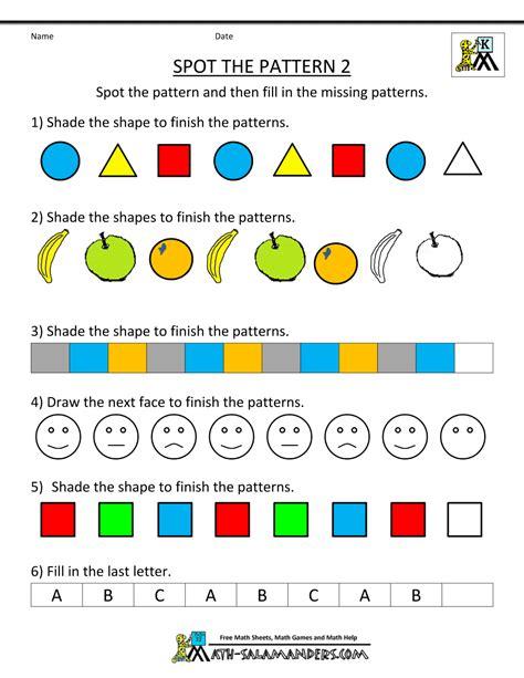 pattern recognition kindergarten activities amazing fish math worksheets photos worksheet