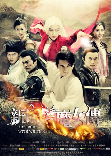 film seri mandarin terbaik jual dvd serial silat mandarin the bride with white hair
