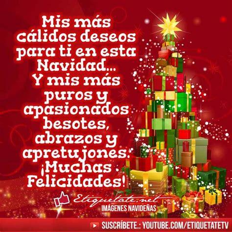Imagenes Con Frases De Navidad Y Felices Fiestas | imagenes de navidad con pensamientos frases de navidad