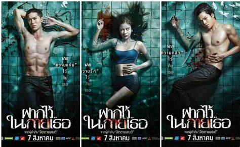 film horror coming soon rent thai horror film coming soon and other movies tv