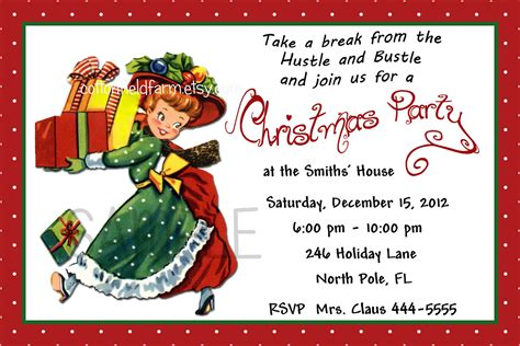 retro christmas party invitation digital by cottonfieldfarm