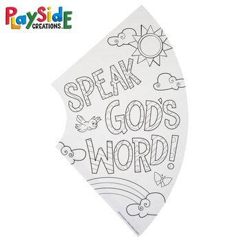 84 Best Images About Vbs Trust On Pinterest Sunday School Craft Sticks And Magnets Crafts Free Printable Paper Megaphone Template