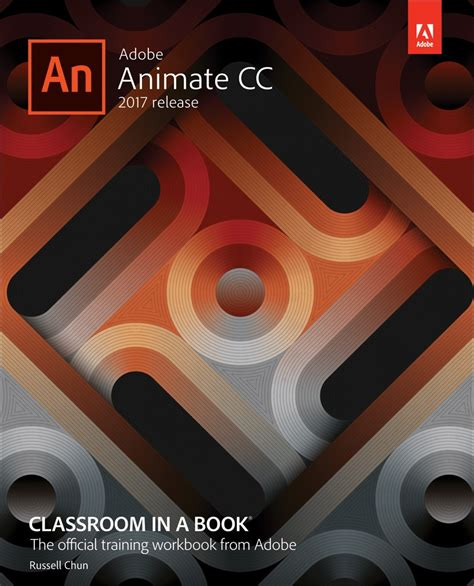 adobe animate cc classroom in a book 2017 release