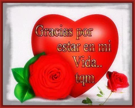 Buscar Imagenes Animadas De Amor | corazones de amor www pixshark com images galleries